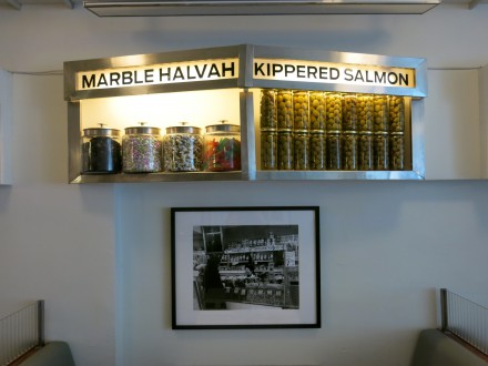 Russ and Daughters - 1 (5)