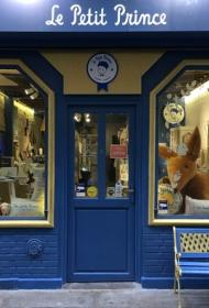 THE LITTLE PRINCE STORE PARIS