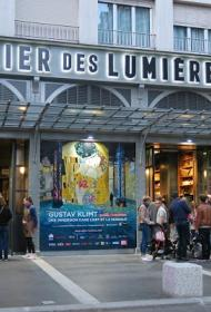 Galeries Lafayette Foundation